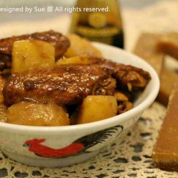 住家菜 – 薯仔燜雞翼