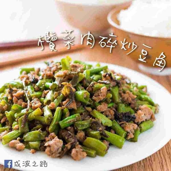 欖菜肉碎炒豆角