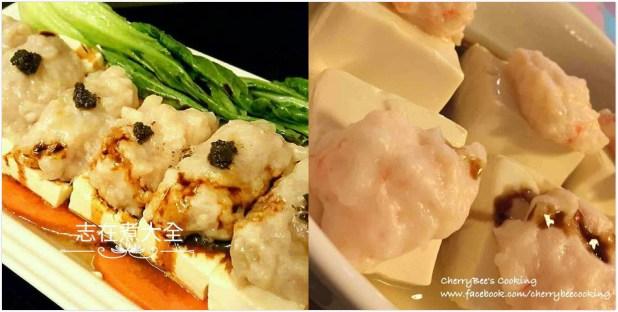 精選蒸豆腐