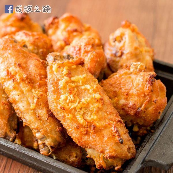 蒜香牛油脆焗雞翼