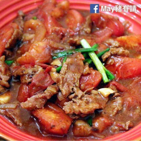 蕃茄炒牛肉