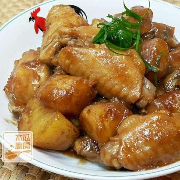 薯仔炆雞翼(木瓜廚房)