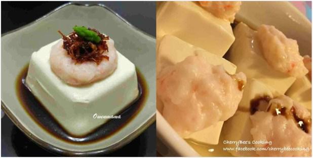 精選蝦膠蒸豆腐