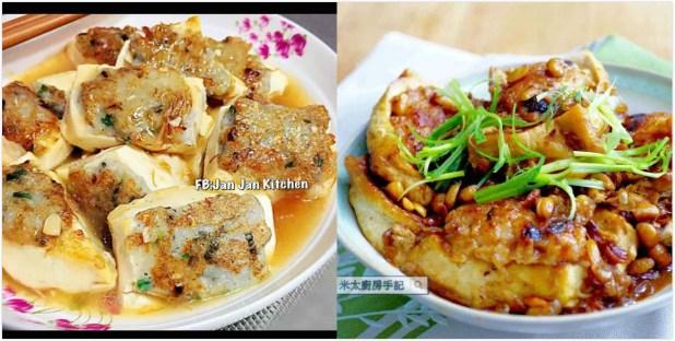 精選釀豆腐