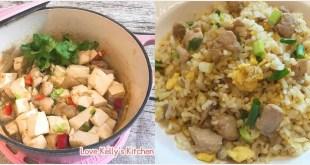 精選咸魚雞粒料理
