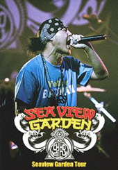 Seaview Garden Tour DVD
