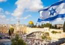 Израиль возобновит изоляцию из-за коронавируса