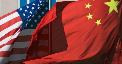 США нашли новое слабое место Китая