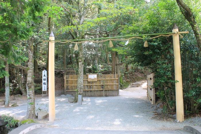 出雲の八重垣神社の奥の院