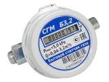 Счетчик газа бытовой — СГМБ 3,2