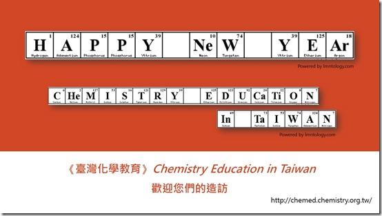 CET_Happy New Year_V2
