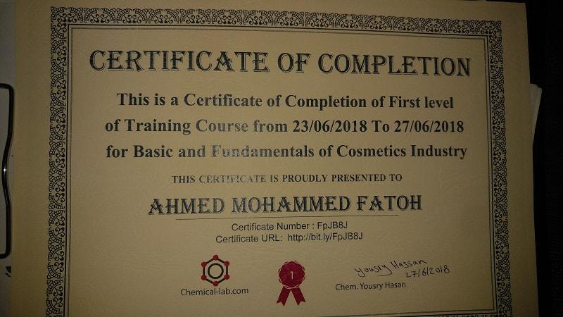 شهادة كورس صناعة مستحضرات التجميل