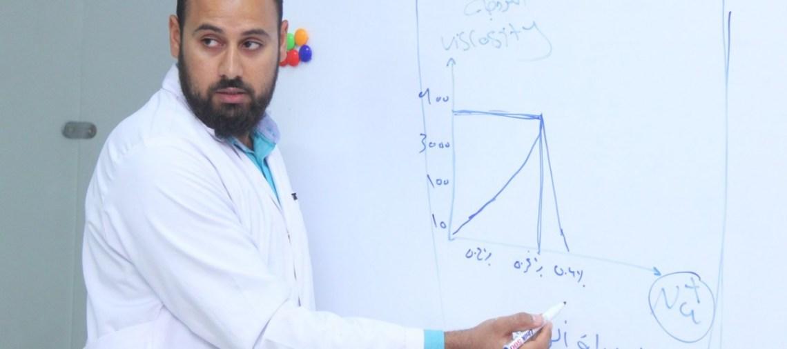 كيميائي احمد فتوح   معمل الكيميائي