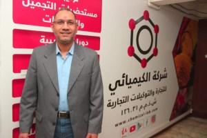 د يسري حسن متخصص صناعة مستحضرات التجميل