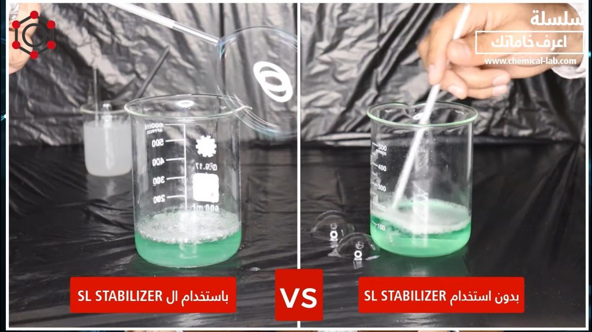 تأثير مثبت الرغوة SL Stabilizer علي ثبات الرغوة