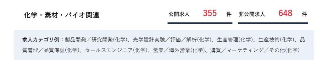 画像に alt 属性が指定されていません。ファイル名: kaguya-1024x212.jpg