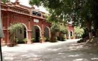 The Women University Multan