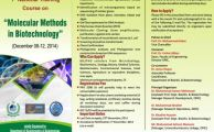 1st National Training Course on Molecular Methods in Biotechnology