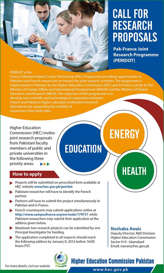 Pak-France Joint Research Programme (PERIDOT) 2016