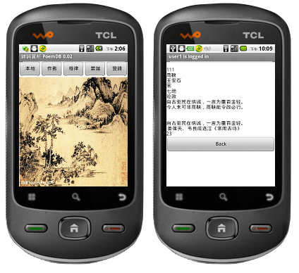 2012 : PoemDB Android Client