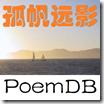 PoemDB-orange