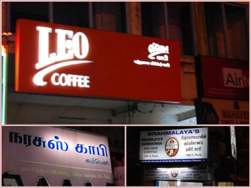 Coffee Shops (c)ramaswamyn.com