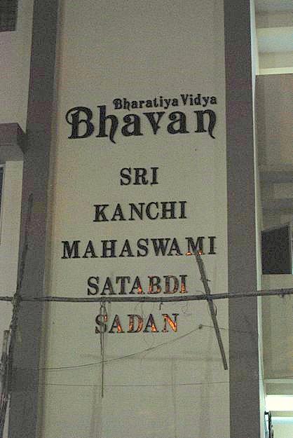 Bharatiya Vidya Bhavan (c)ramaswamyn.com