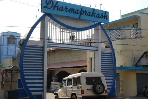 Dharmaprakash (c)ramaswamyn.com