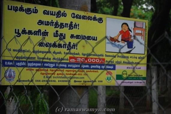 Child Labour Helpline