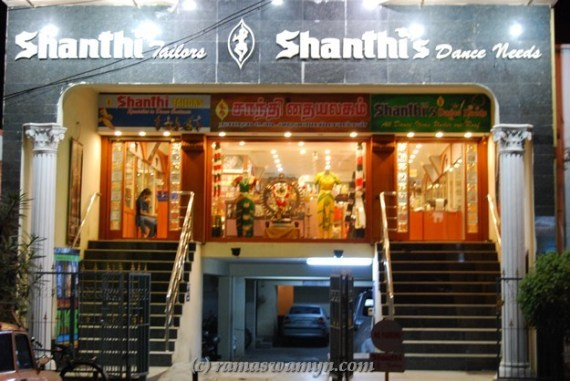 Shanthi Dance Needs