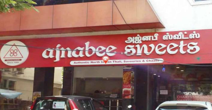 Ajnabee Sweets