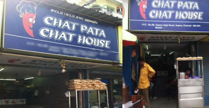 Chatpata Chat House