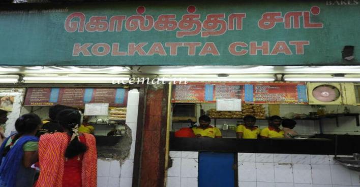 Kolkata Chat