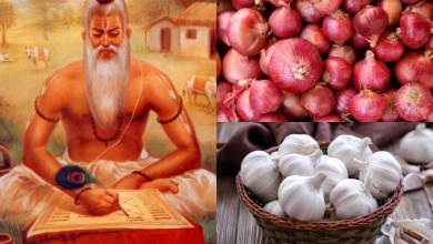 Photo of Why Brahmins Don't Eat Onion And Garlic