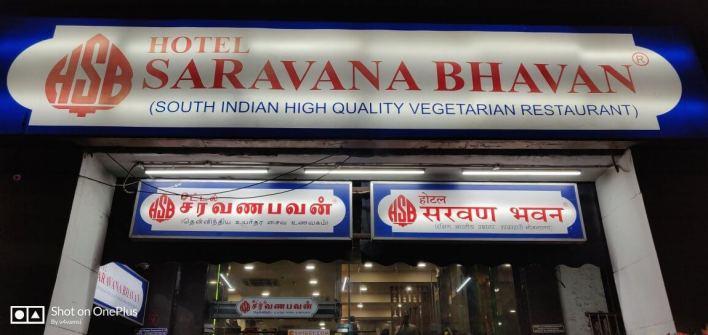 hotel SARAVANA BHAVAN delhi