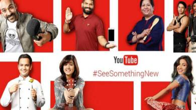 Photo of Top Indian Youtube Channels To Subscribe