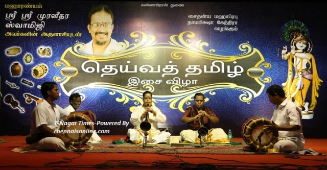 Events Chennai