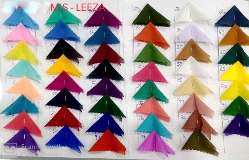 Regular quality plain uniform sarees