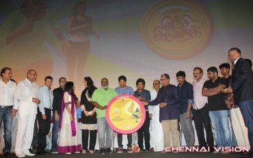 Inji Iduppazhagi Audio Launch Images