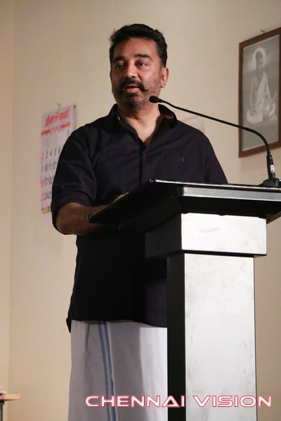Tamil Actor Kamal Haasan Photos, Stills, Images