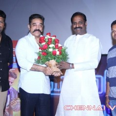 Thoongavanam-Audio-Launch-Stills11