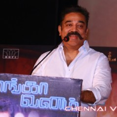 Thoongavanam-Audio-Launch-Stills7