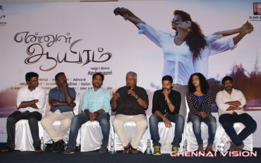 Ennul Aayiram Press Meet Photos by Chennaivision