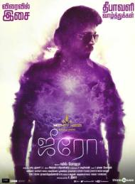 Zero Tamil Movie Poster by Chennaivision