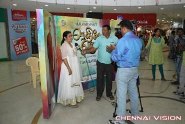 AR Rahman Birthday Celebration and Nenje Ezhu Photos