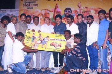 Atti Audio Launch Photos by Chennaivision