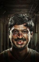 Pandigai Tamil Movie Teaser by Chennaivision