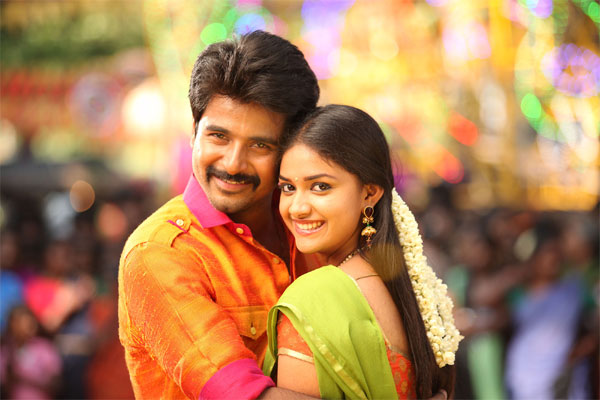 Rajini Murugan Tamil Movie Review by Chennaivision