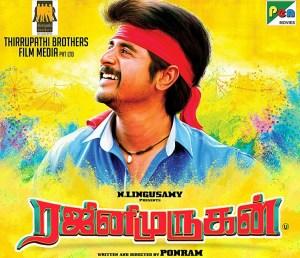 Rajini Murugan Tamil Movie Trailer by Chennaivision