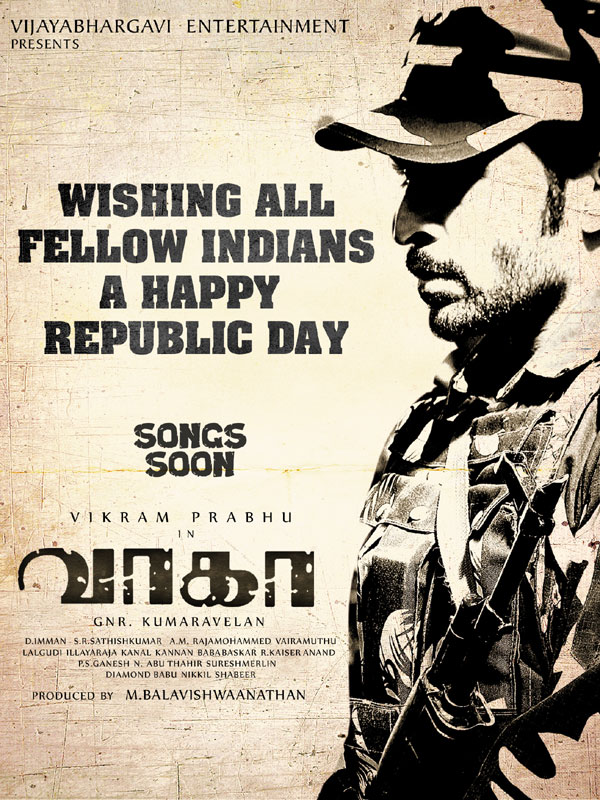 Wagah Tamil Movie Posters by Chennaivision